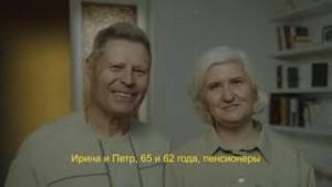 СТОПКОВИД